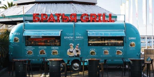 Food Trucks - Idee zur Hochzeit